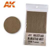 AK 8060 - REGULAR MIMETIC NET Type 1 SAND