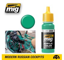 A.MIG-0223 - INTERIOR TURQUOISE GREEN
