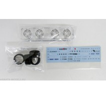 AOSHIMA 05515 - 1:24 ACCESSORIES - Gram Lights R75GT 20inch