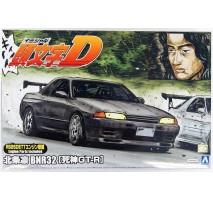 AOSHIMA 11577 - 1:24 Rin Hojyo BNR32 Skyline GT-R