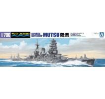 AOSHIMA 45091 - 1:700 I.J.N. Battleship Mutsu