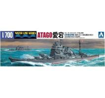AOSHIMA 45374 - 1:700 I.J.N. Heavy Cruiser Atago 1942