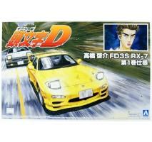 AOSHIMA 56219 - 1:24 Keisuke Takahashi FD3S RX-7 Vol.1