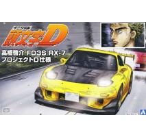 AOSHIMA 05358- 1:24 Mazda RX-7 FD3S A-spec