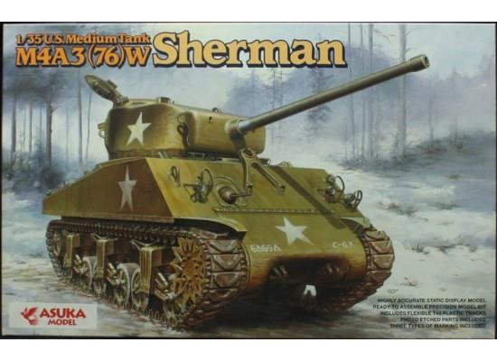 ASUKA - U.S. M4A3(76)W Sherman 1:35