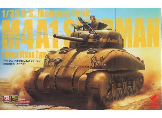 ASUKA - U.S. Medium Tank M4A1 Sherman Direct Vision Type 1:35