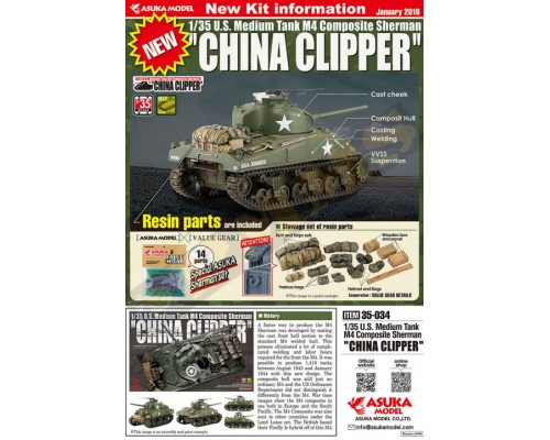 "ASUKA - Macheta tanc american M4 Sherman ""CHINA CLIPPER"" 1:35"