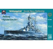 "ARK Models AK40005 - 1:500 ""Arkhangelsk"" Russian Navy Battleship"