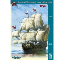 "ARK Models AK40007 - 1:72 Russian XVII century navy sailing ship ""Oryol"""