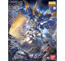 Bandai - 1:100 MG Gundam Astray Blue Frame D