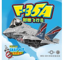 Great Wall Hobby GQ001 - EGG F-35A USAF/RAAF