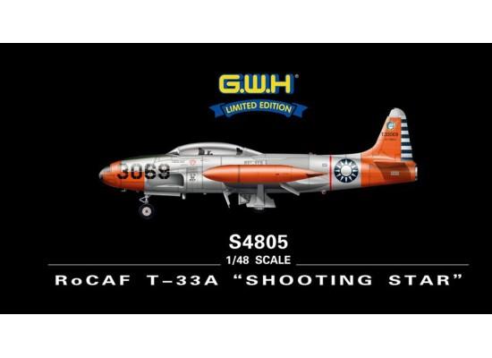"""GWH 4805 - 1:48 RoCAF T-33A """"Shooting Star"""""""