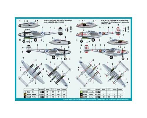 Hobby Boss 80284 - 1:72 P-38L-5-L0 Lightning