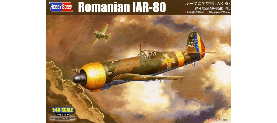 "New Campaign - ""Adopt the IAR-80 fighter plane""!"