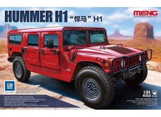 MENG CS-002 - 1:24 Hummer H1