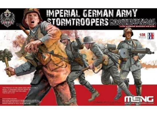 MENG HS-010 Imperial German Army Stormtroopers 1:35