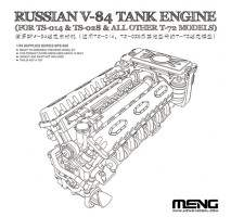 MENG Russian V-84 Engine (For Ts-028 & All Other T-72 and T-80 Models) 1:35
