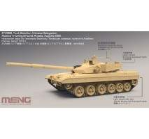 MENG TS-034 - 1:35  PLA Main Battle Tank ZTZ96B