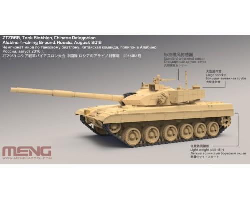 MENG TS-034 - 1:35  PLA Main Battle Tank ZTZ96B