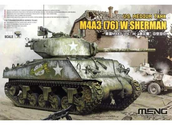 MENG TS-043 - 1:35 U.S. MEDIUM TANK M4A3 76 (W) SHERMAN