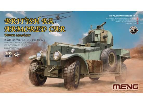 MENG VS-010 - British Rolls-Royce Armoured Car Pattern 1914/1920 1:35