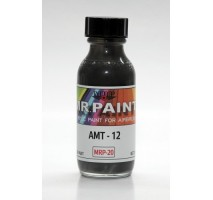 MRP-020 AMT-12 Dark Grey