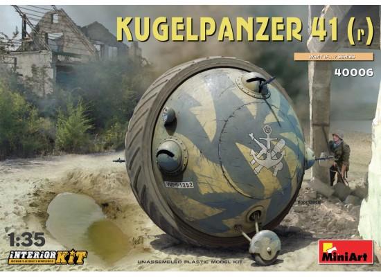 Miniart 40006 - 1:35 Kugelpanzer 41( r ). Interior Kit