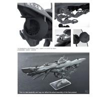 SUYATA SRK003 - 1:700 Space Rengo Kantai - Space Submarine I-400