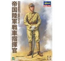 Takom 1005 - 1:16 Imperial Japanese Army Tank Commander