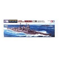 Tamiya 31342 - 1:700 Japanese Heavy Cruiser Mikuma - Water Line Series