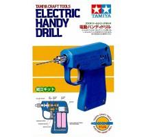 TAMIYA 74041 - Electric Handy Drill