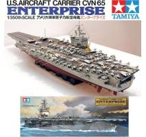 TAMIYA 78007 - 1:350 USS Enterprise CVN-65