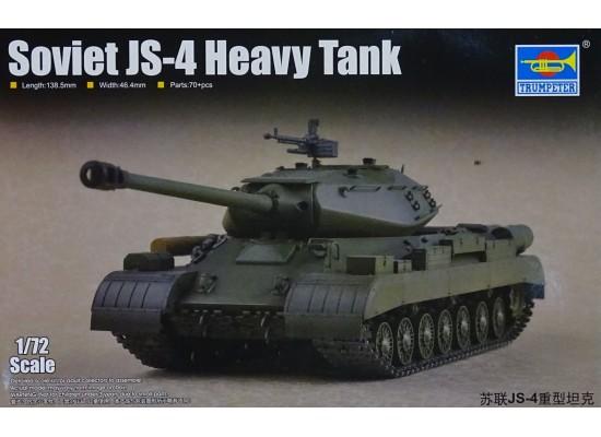 Trumpeter 07143 - 1:72 Soviet JS-4 Heavy Tank