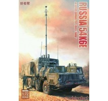 """Modelcollect - 1:72 Russian 54K6E """"Baikal"""" Air Defence Command Post"""
