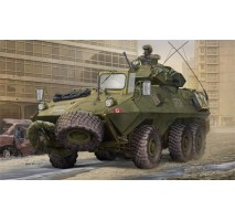 Trumpeter 01505 - 1:35 Canadian AVGP Grizzly (Late)