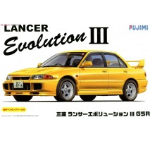 FUJIMI 039176 - 1:24 Inch Up Series ID-34 Mitsubishi Lancer Evolution III GSR -1995