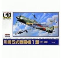 MICROACE/ARII - 1:48 Kawasaki Zero Fighter TONY