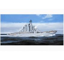 Trumpeter 04520 - 1:350 Russian battlecruiser Admiral Ushakov (ex-Kirov)