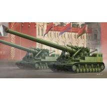 Trumpeter 09529 - 1:35 Soviet 2A3 Kondensator 2P 406mm Self-Propelled Howitzer