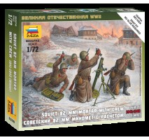 Zvezda 6208 - 1:72 Soviet 82 mm Mortar with Crew (Winter Uniforms) - 4 figures