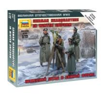 Zvezda 6232 - 1:72 GERMAN HQ WINTER - 4 figures