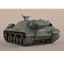 Trumpeter 05575 - 1:35 Soviet Project 704 SPH