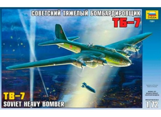 Zvezda 7291 - 1:72 Soviet bomber TB-7