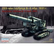 Eastern Express EE35156 - 1:35 M1931 (B-4) Russian 203 mm heavy howitzer