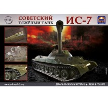 ARK Models AK35011 - 1:35 IS-7 Russian Heavy Tank (the kit includes resin & PE parts)