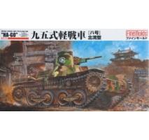 "FINE MOLDS FM18 - 1:35 IJA Type95 Light Tank ""Ha-Go"" Manchuria"