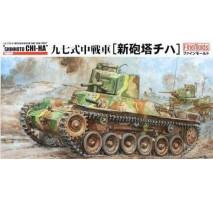 "FINE MOLDS FM21 - 1:35 IJA Type 97 Improved Medium Tank ""New Turret"" SHINHOTO CHI-HA"