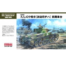 "FINE MOLDS FM26 - 1:35 IJA Medium Tank Type97 Improved ""SHINHOTO CHI-HA"" Early hull"