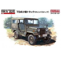 FINE MOLDS FM34 - 1:35 JGSDF Type 73 Light Truck w/Canvas Top