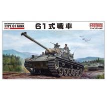 FINE MOLDS FM43 - 1:35 Ground Self-Defense Force Type 61